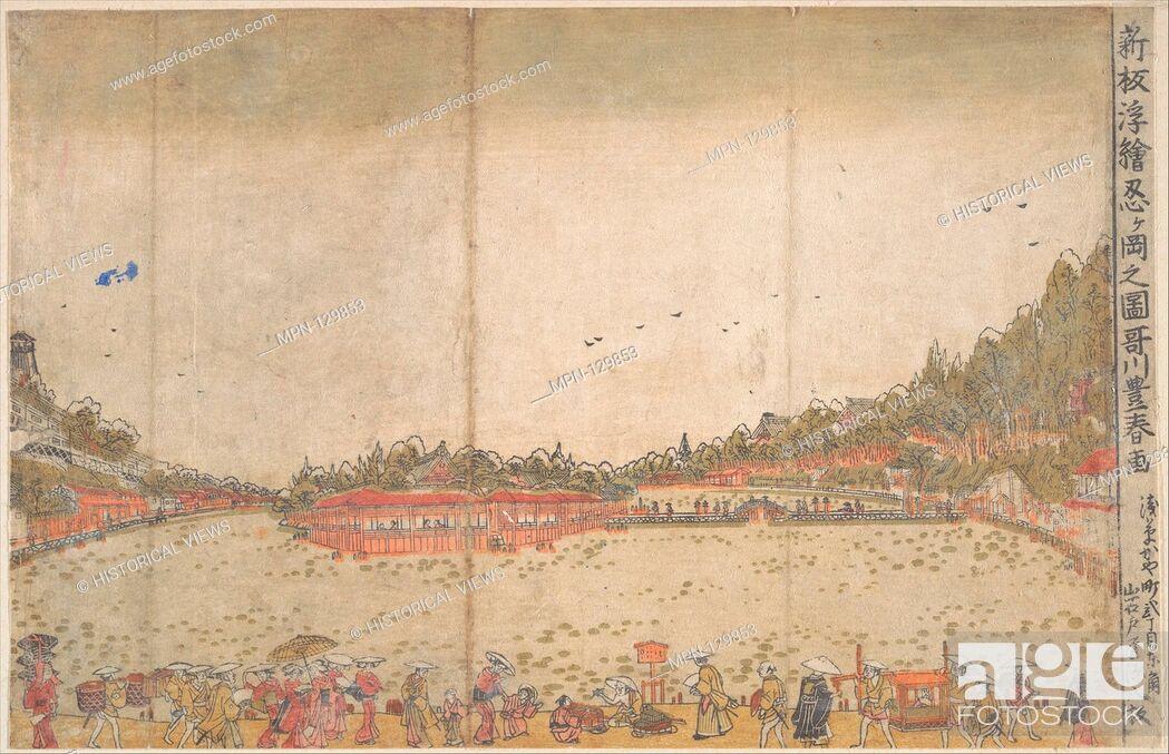 Print Utagawa Toyoharu Japanese  1