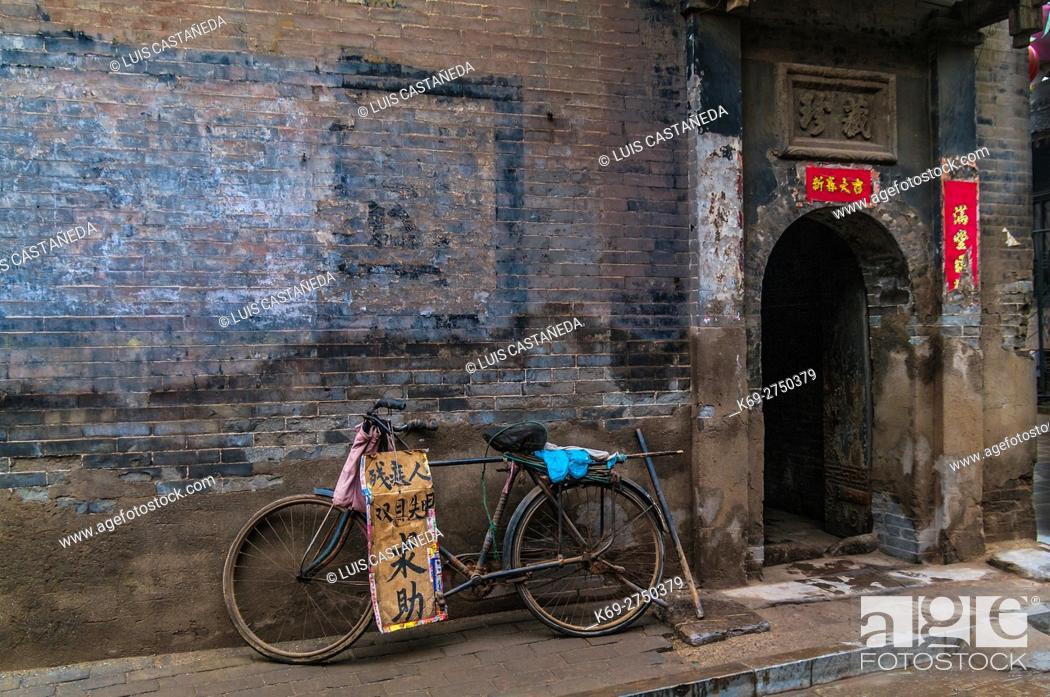 Stock Photo: House Facade. Pingyao. China.