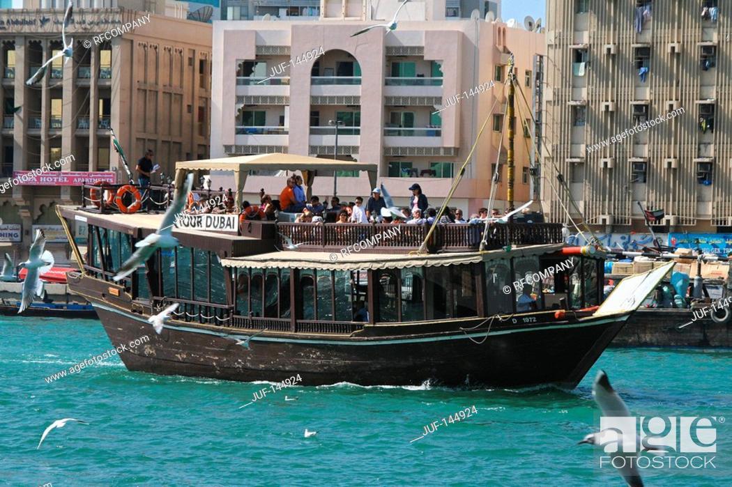 Stock Photo: Dubai - boat.