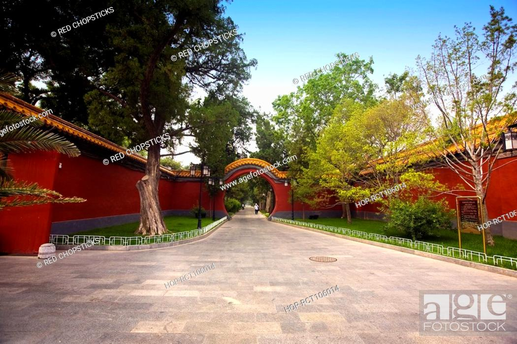 Stock Photo: Entrance of the park, Beijing Zhongshan Park, Beijing, China.