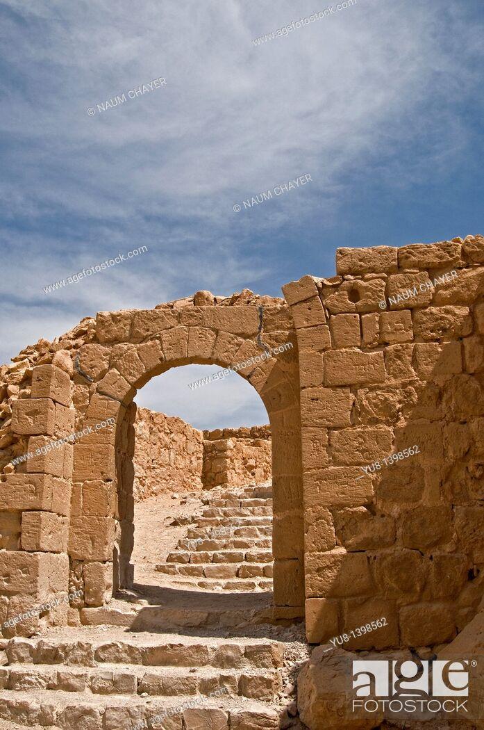 Stock Photo: Ruins of Byzantine buiding, Masada National Park, Israel, Asia.
