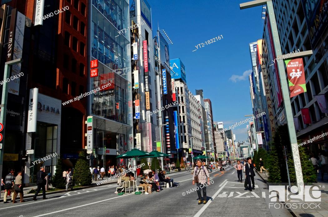 Stock Photo: Ginza Street, Tokyo.
