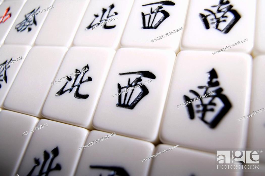 Stock Photo: Mahjong tiles.