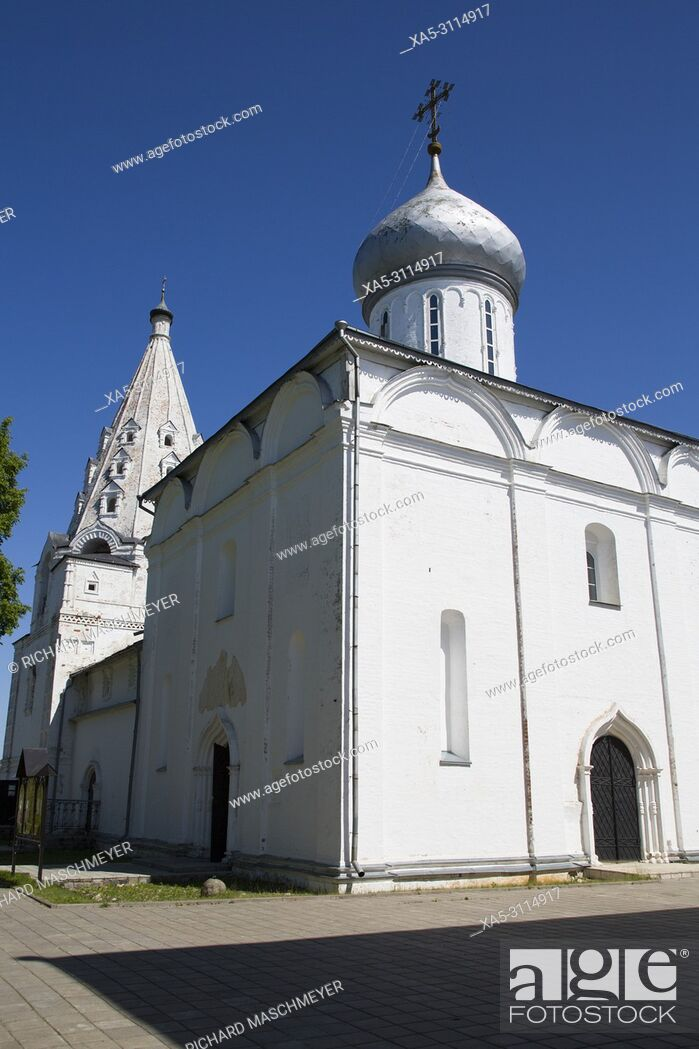 Stock Photo: Cathedral, Holy Trinity Danilov Monastery, Pereslavl-Zalessky, Golden Ring, Yaroslavl Oblast, Russia.