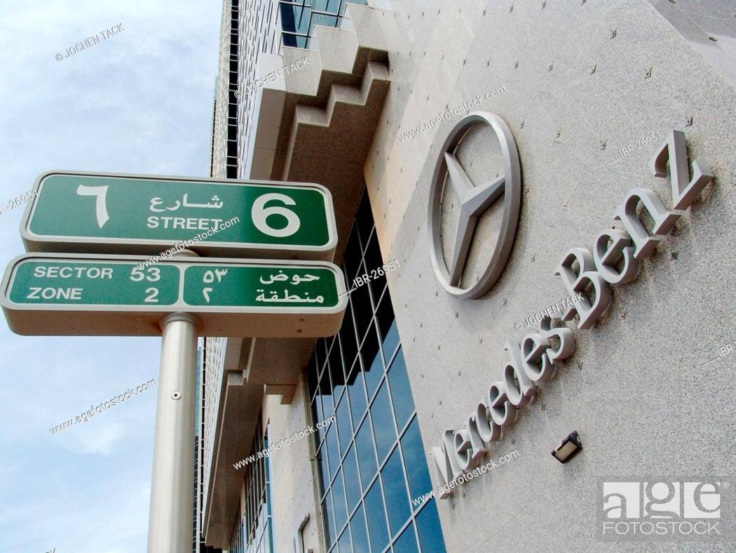 Stock Photo: ARE, United Arab Emirates, Abu Dhabi:German car dealer, Mercedes Benz branch office.