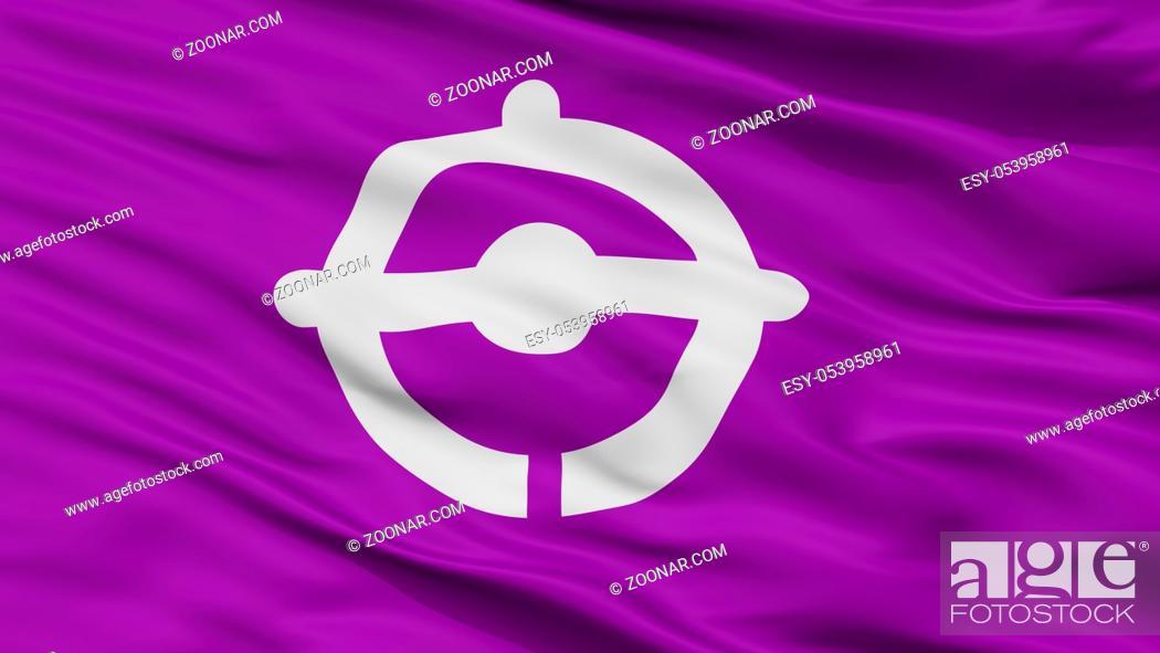 Stock Photo: Funabashi City Flag, Country Japan, Chiba Prefecture, Closeup View.