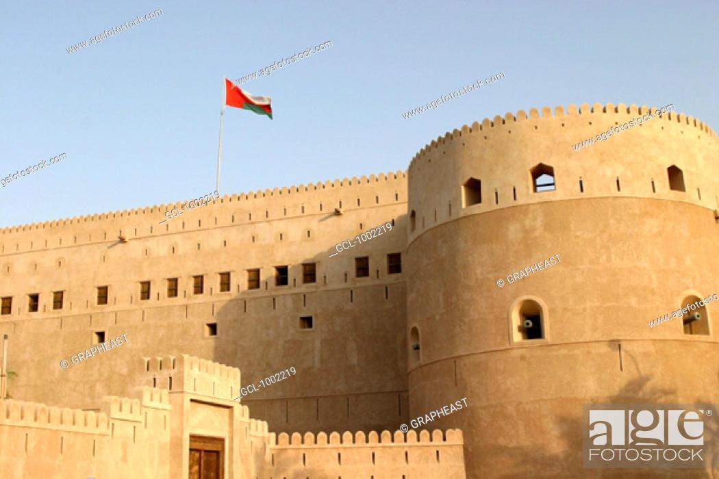 Stock Photo: Al Hazm Fort, Oman.
