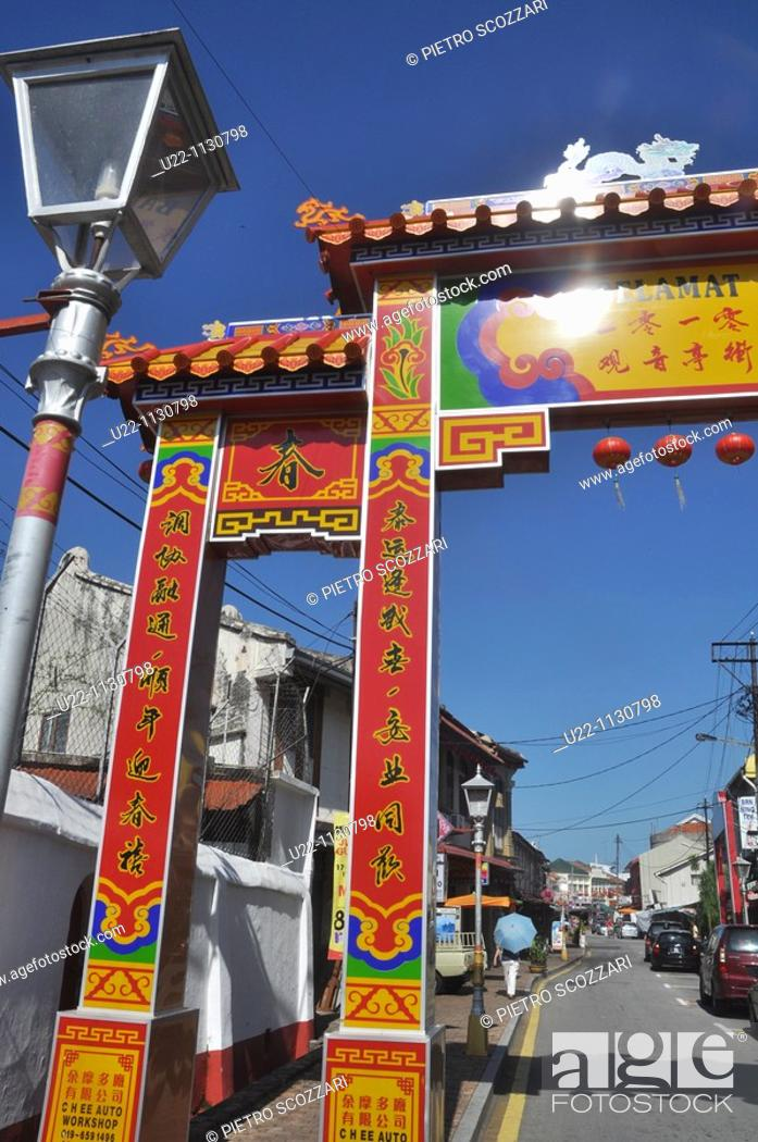 Stock Photo: Malacca (Malaysia): one of Chinatown's arches.