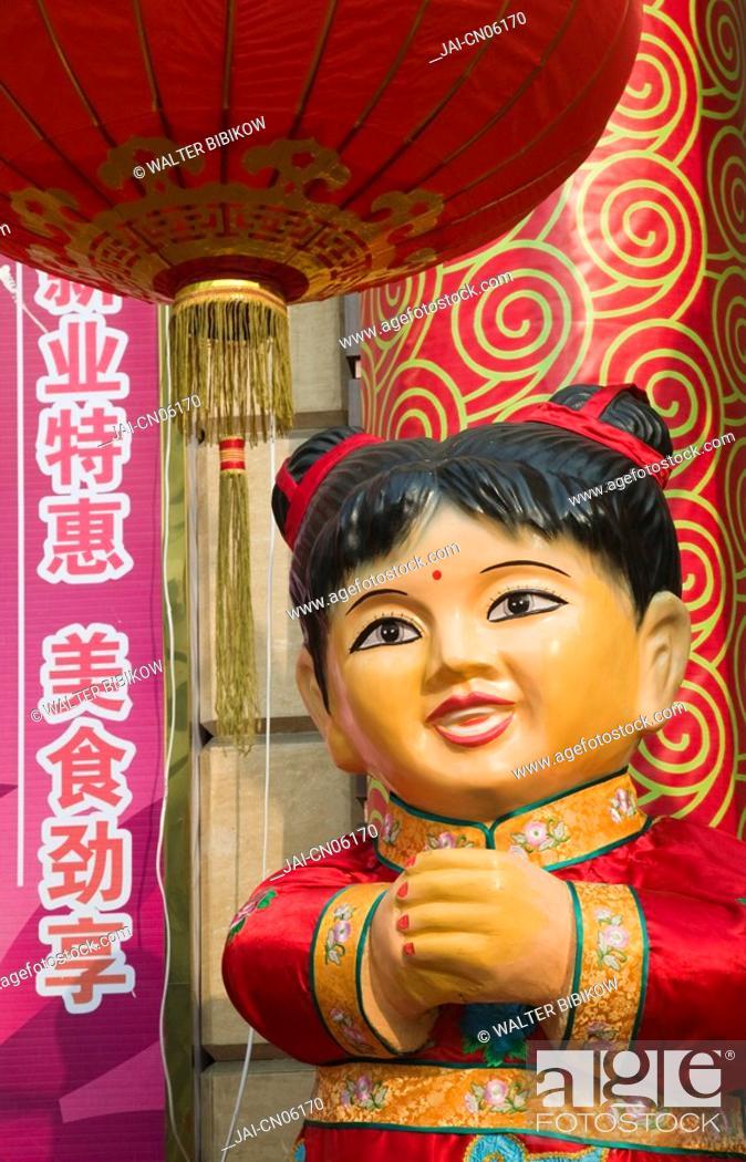 Stock Photo: China, Heilongjiang, Harbin, Daoliqu Russian Heritage Area, Zhongyang Dajie Street, Chinese New Year figure.