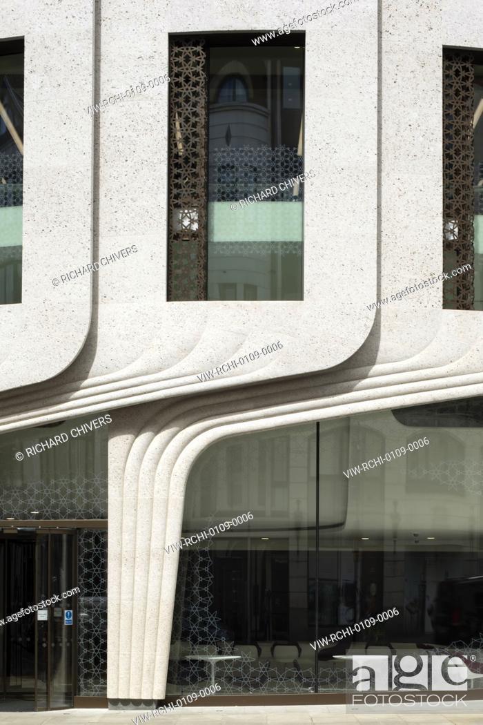 Detail view of curved stone facade  Qatar Airways