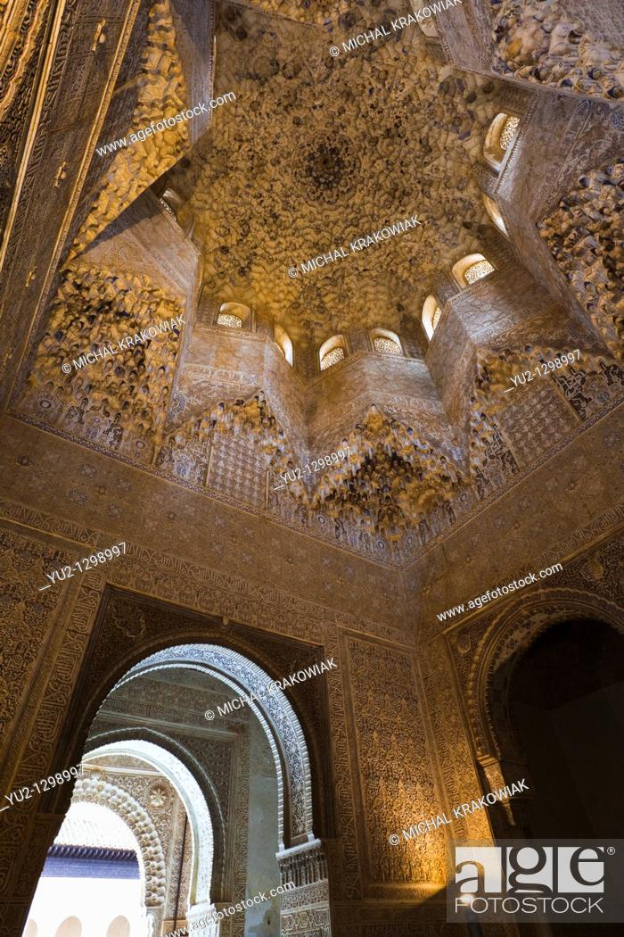 Stock Photo: Hall of the Abencerrajes in Alhambra Granada, Spain.