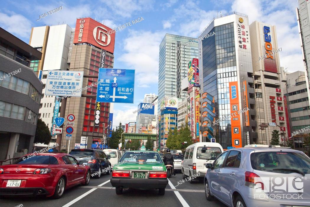 Stock Photo: Akihabara Electric Town, Tokyo, Japan.