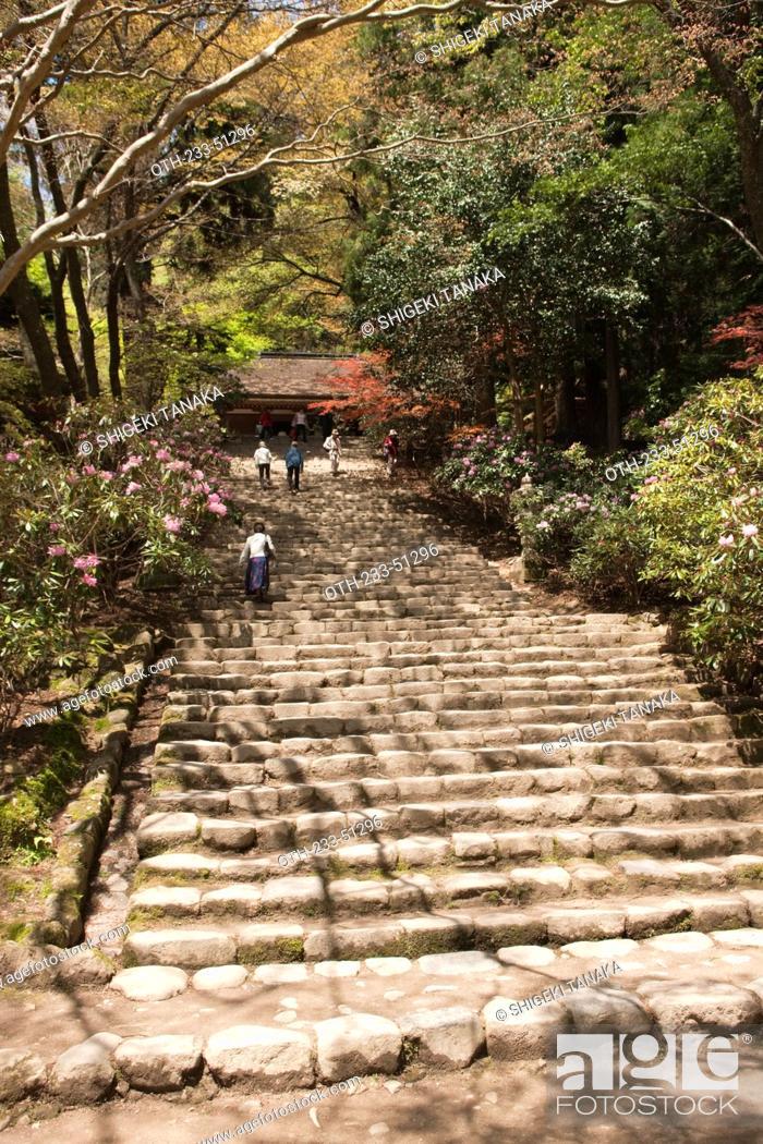 Stock Photo: Muro-ji temple, Nara Prefecture, Japan.