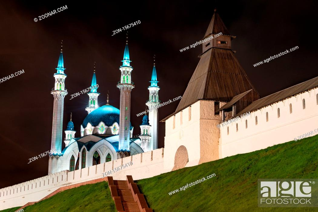 Stock Photo: Kazan/Russia-05.07.20:The view of kazan kremlin in Tatarstan.