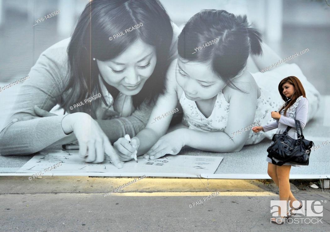 Stock Photo: The wall, Bangkok has some weird walls and extraordinary people, Bangkok life, streets of Bangkok, Thailand.