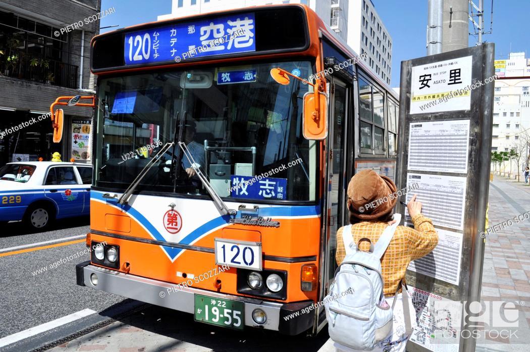 Stock Photo: Naha (Japan): bus stop along Kokusai-dori.
