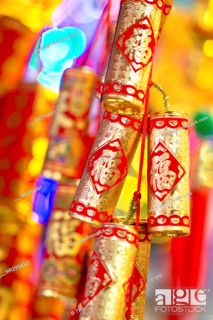 Stock Photo: Spring Festival;firecrackers.