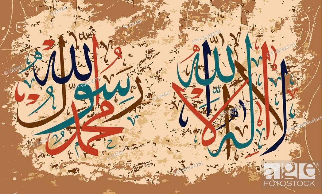 La Ilaha Illallah Muhammadur Rasulullah For The Design Of Islamic Holidays Stock Vector Vector And Low Budget Royalty Free Image Pic Esy 052626731 Agefotostock