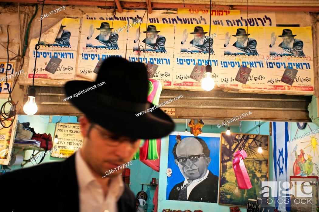 Stock Photo: Mahane Yehuda Market, Jerusalem, Israel.