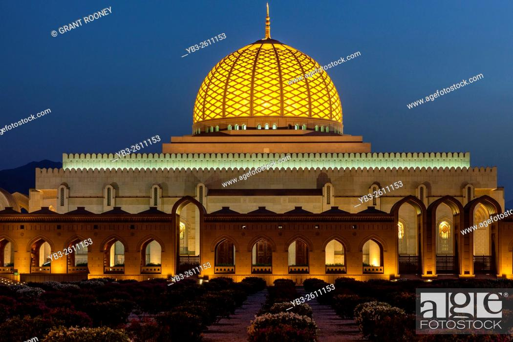 Stock Photo: Sultan Qaboos Grand Mosque, Muscat, Sultanate Of Oman.