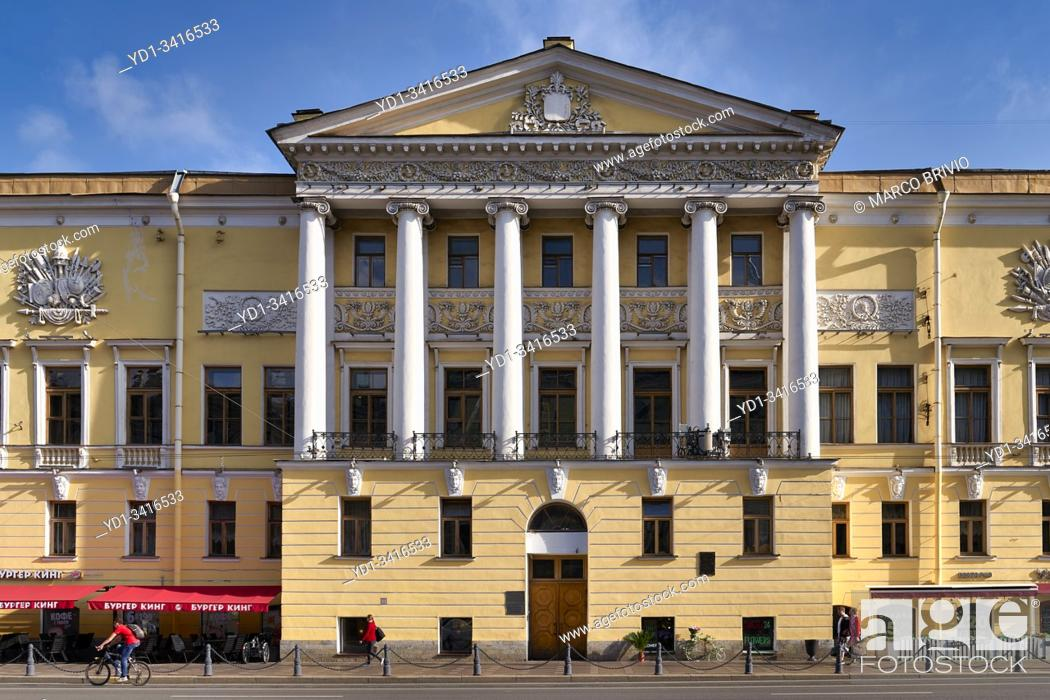 Stock Photo: St. Petersburg Russia. Historical buildings on Nevsky Prospect.