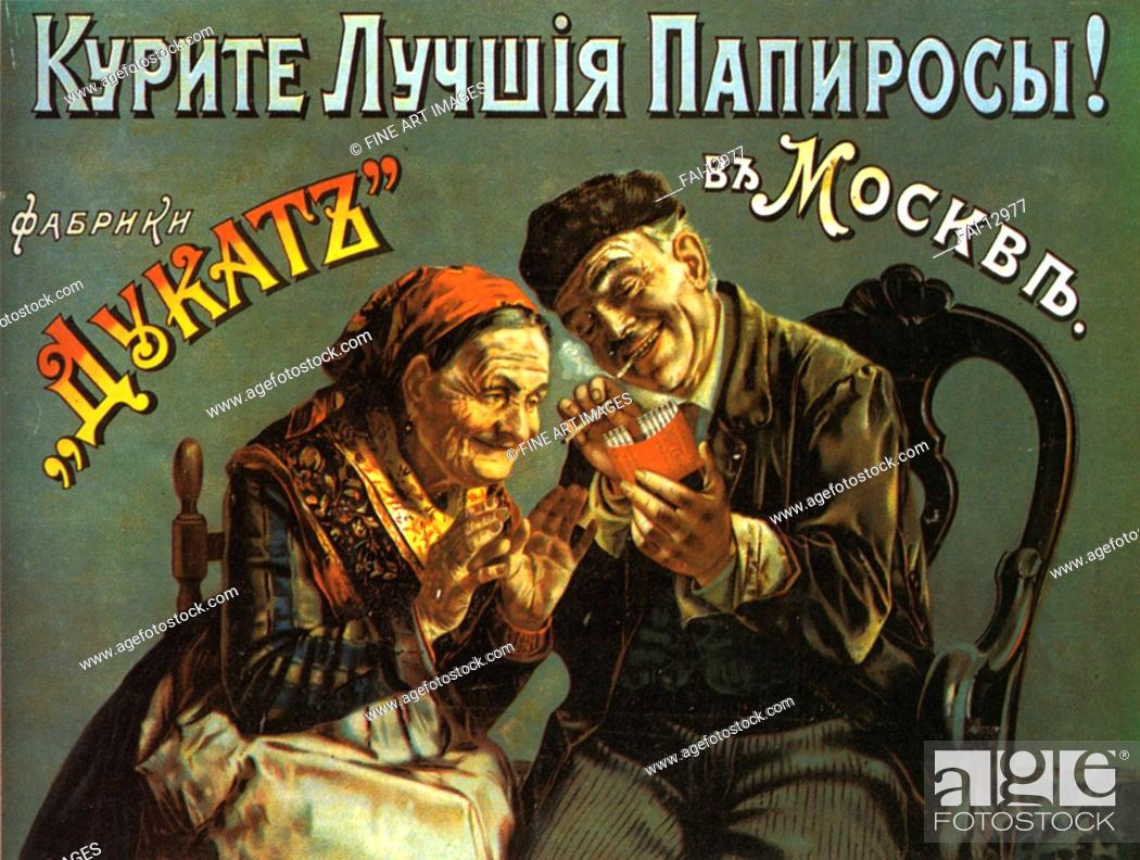 Stock Photo: Advertising Poster for Tobacco products of the association of cigarette factory Dukat in Moscow. Anonymous . Colour lithograph. Art Nouveau. 1890s.