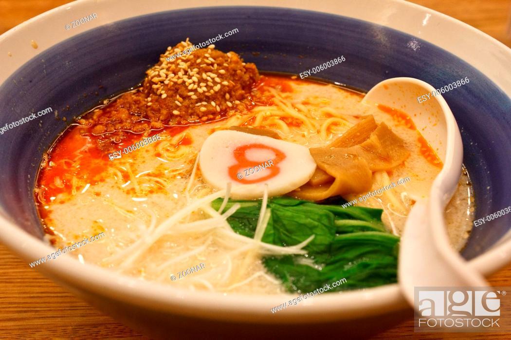 Stock Photo: spicy ramen.