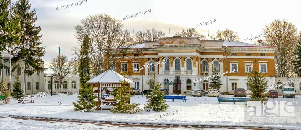 Stock Photo: Mykulyntsi, Ukraine 01. 06. 2020. Palace of the Counts Reyiv in Mykulyntsi village, Ukraine, on a cloudy winter day.