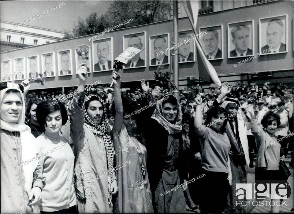 Stock Photo: May 05, 1968 - May-Day Demonstration in Sofia: The foreign students, studying in Sofia, demonstrating (Credit Image: © Keystone Press Agency/Keystone USA via.