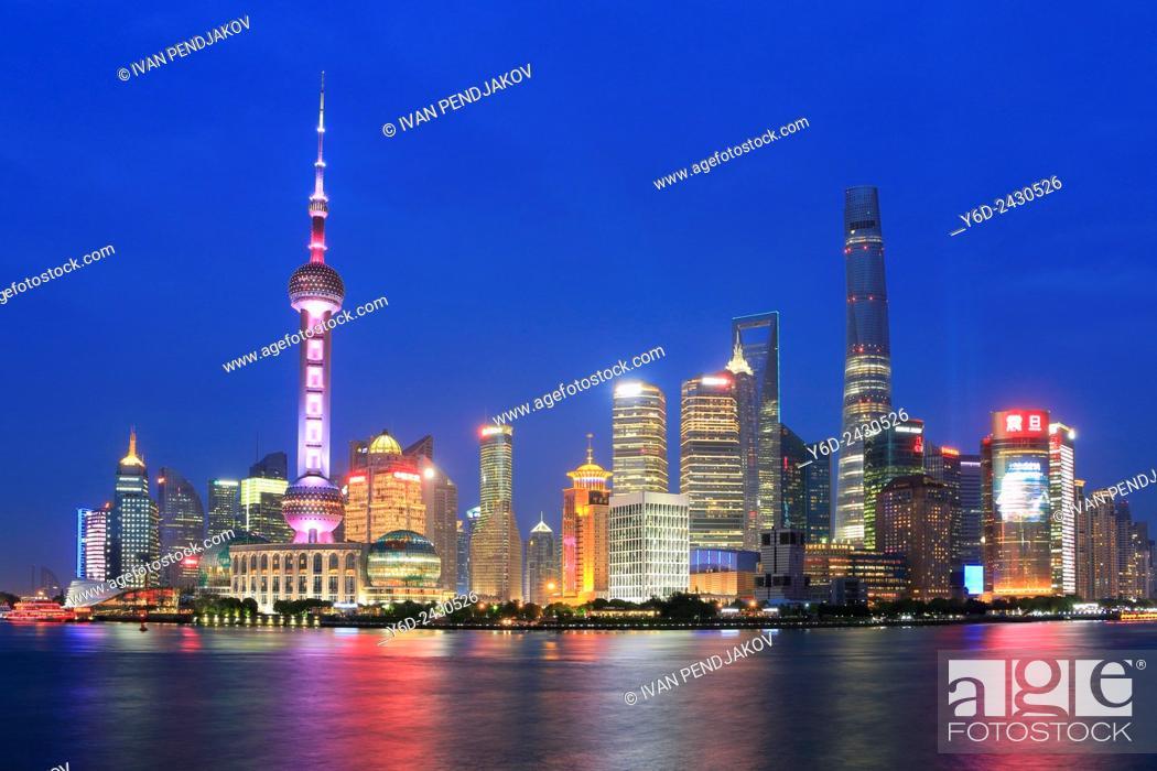 Stock Photo: Shanghai, China.