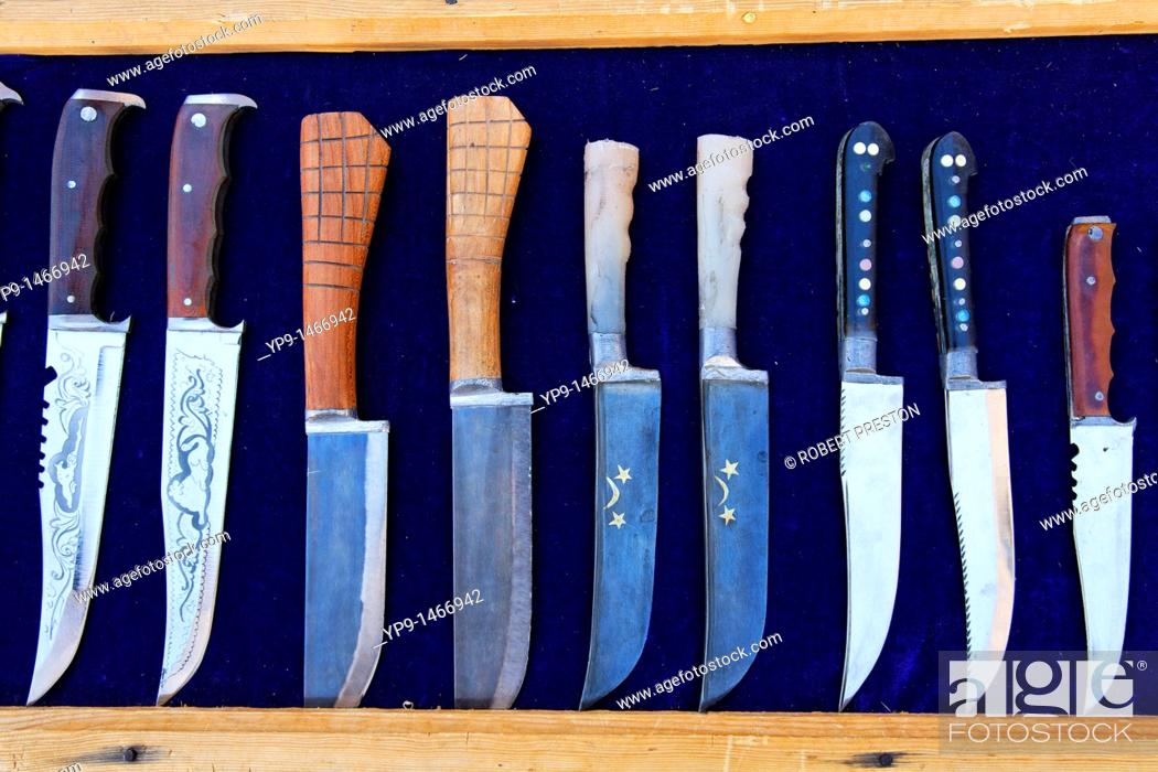 Stock Photo: Uzbekistan - Bukhara - shop display of souvenir knives.