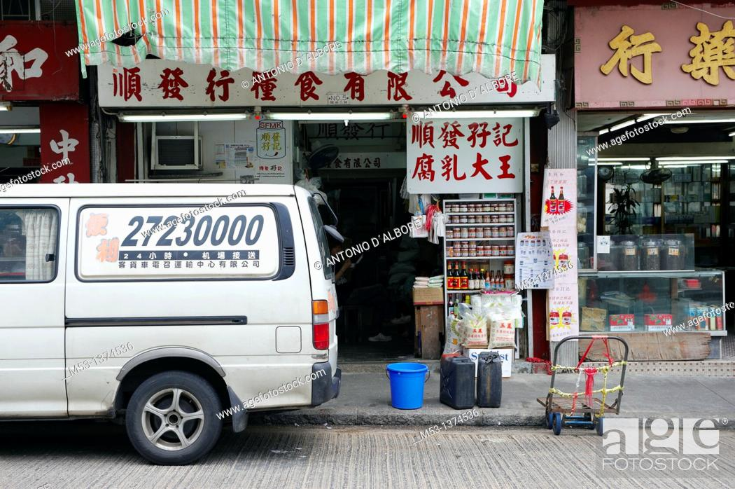 Stock Photo: Grocery store in Min Street selling rice and other essential food items Jordan, Kowloon, Yau Tsim Mong District. Hong Kong. China.
