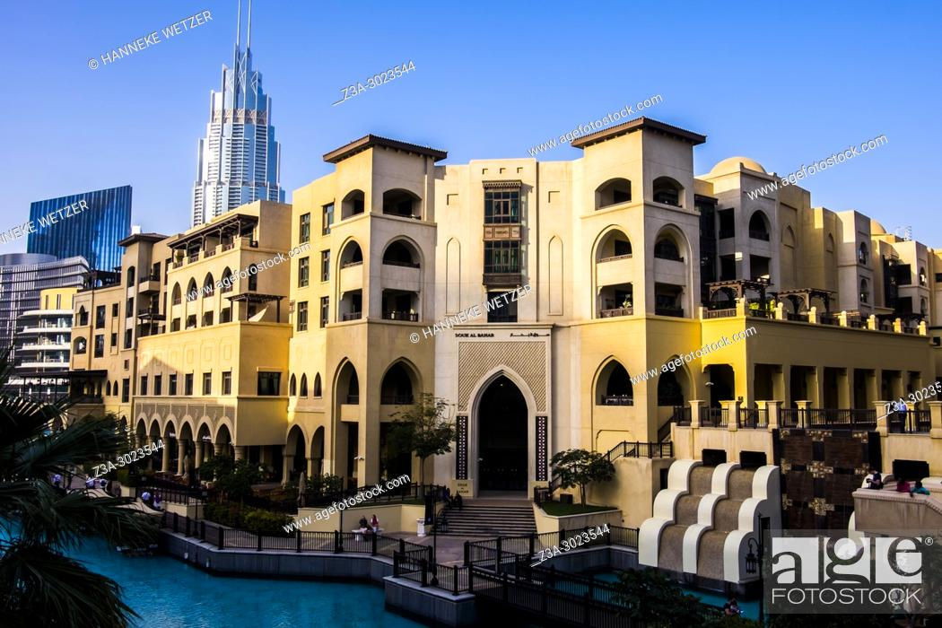 Stock Photo: The Souk Al Bahar in Dubai.