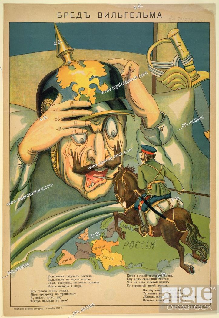 Stock Photo: Wilhelm's nightmare the Ravings of Wilhelm Russian posters of World War I.  Bred Vil'gel'ma.