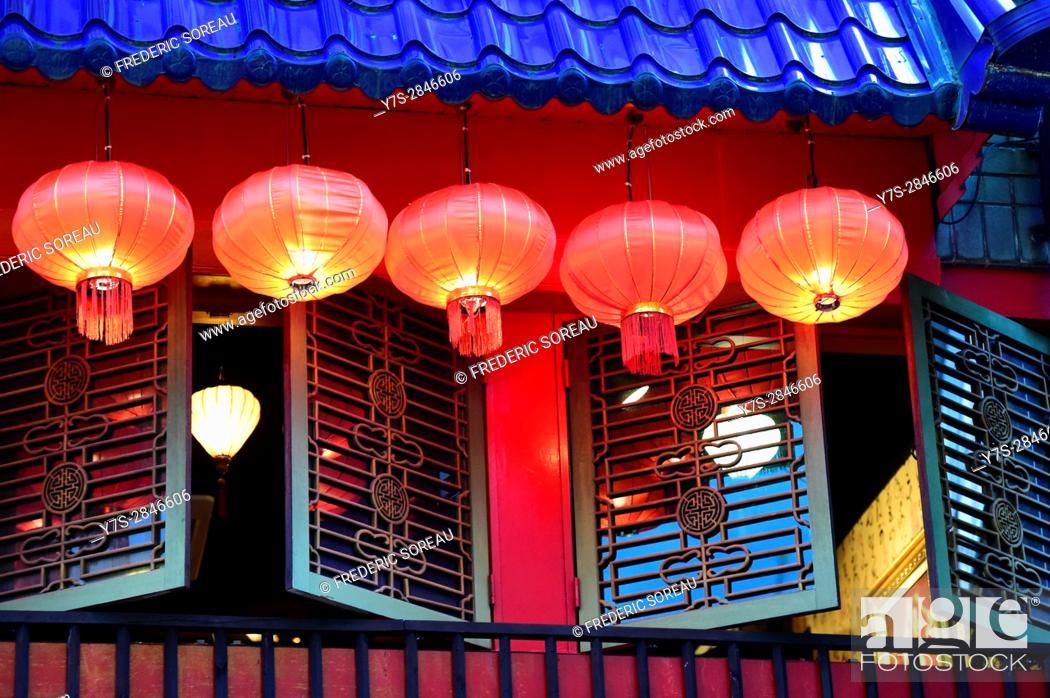 Stock Photo: Chinese lanterns hanging in a street of Jeju, Jeju island, South Korea.