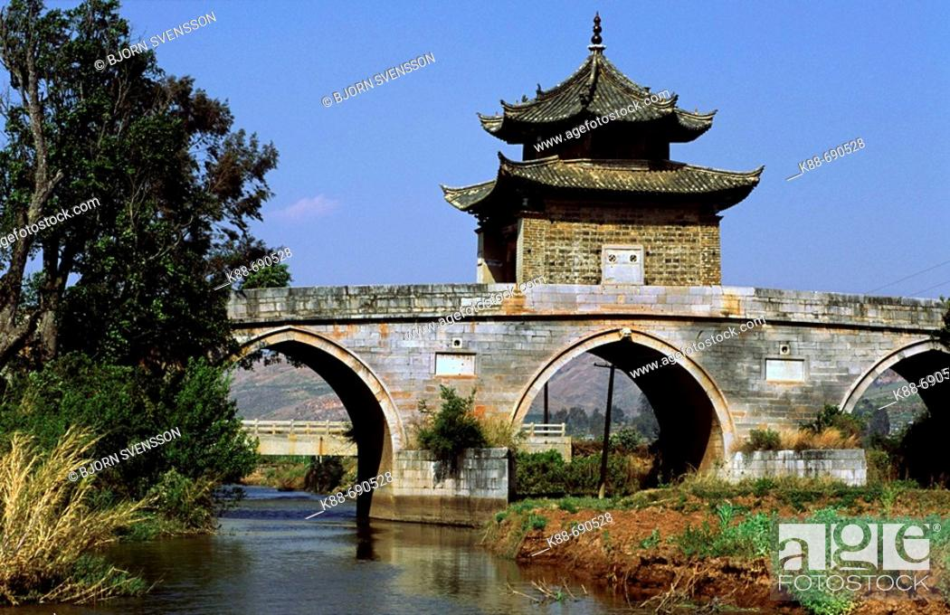 Stock Photo: Ming dynasty bridge, near Jianshui. Yunnan, China.