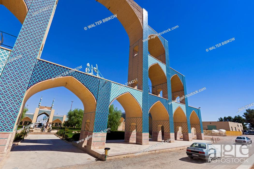 Stock Photo: Iran, Central Iran, Kermanshah, ornamental gate and highway rest stop.