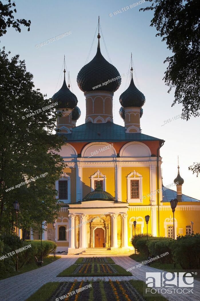 Stock Photo: Russia, Yaroslavl Oblast, Golden Ring, Uglich, Uglich Kremlin, Transfiguration Cathedral, evening.