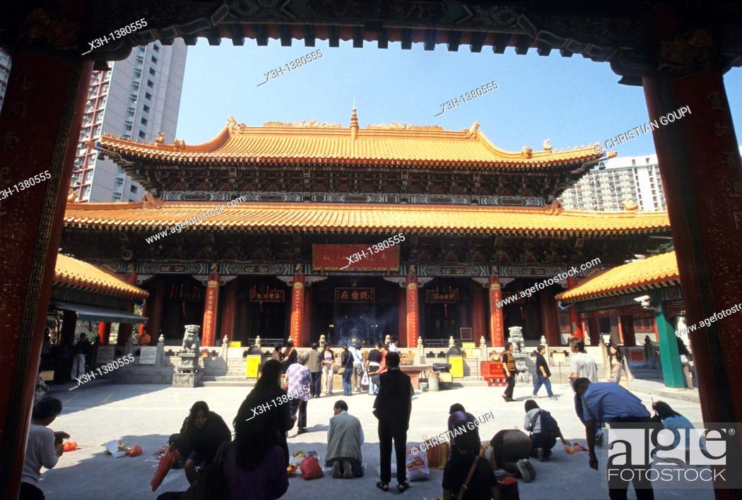 Stock Photo: Wong Tai Sin Temple, Kowloon Peninsula, Hong-Kong, People's Republic of China, Asia.