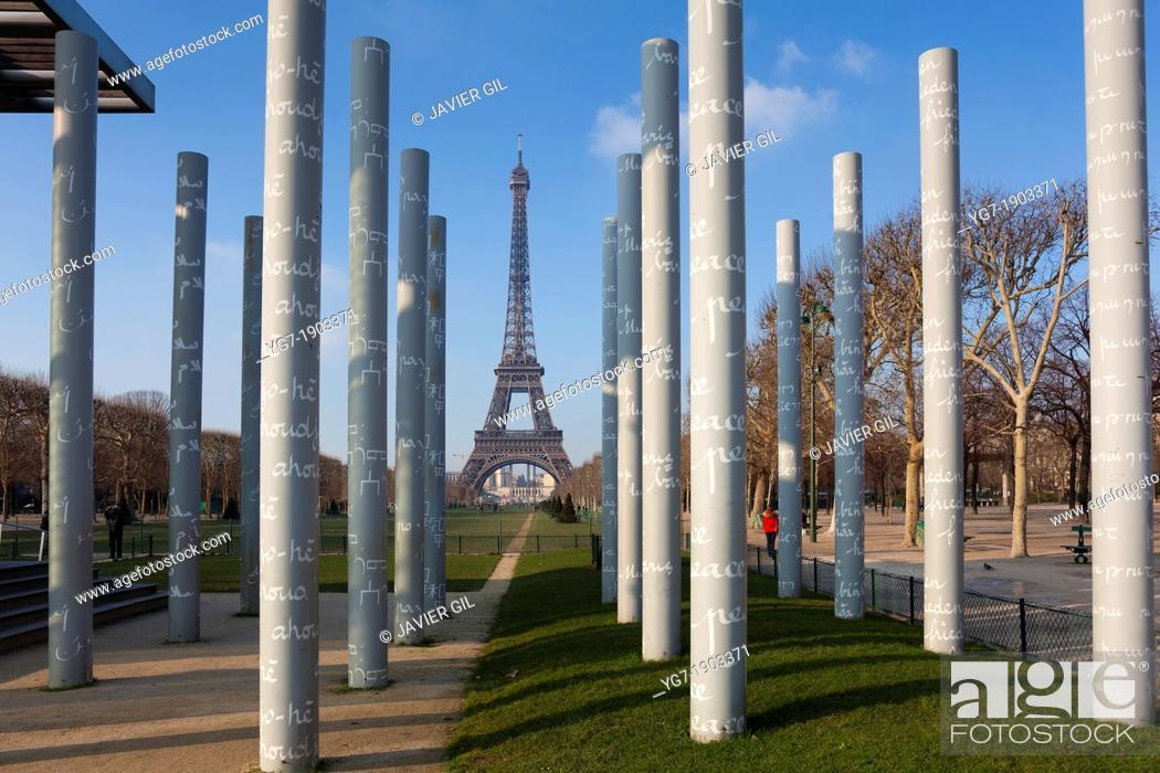 Stock Photo: Wall of peace, Paris, Ile de France, France.
