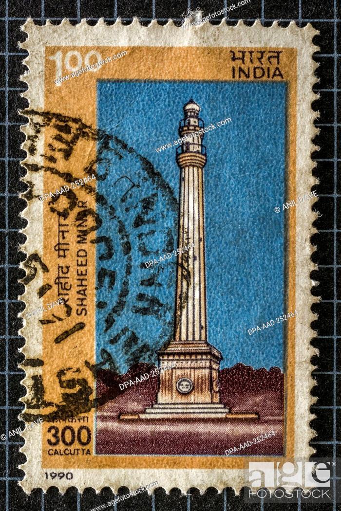 Photo de stock: Shahid minar, kolkata, postage stamps, india, asia.