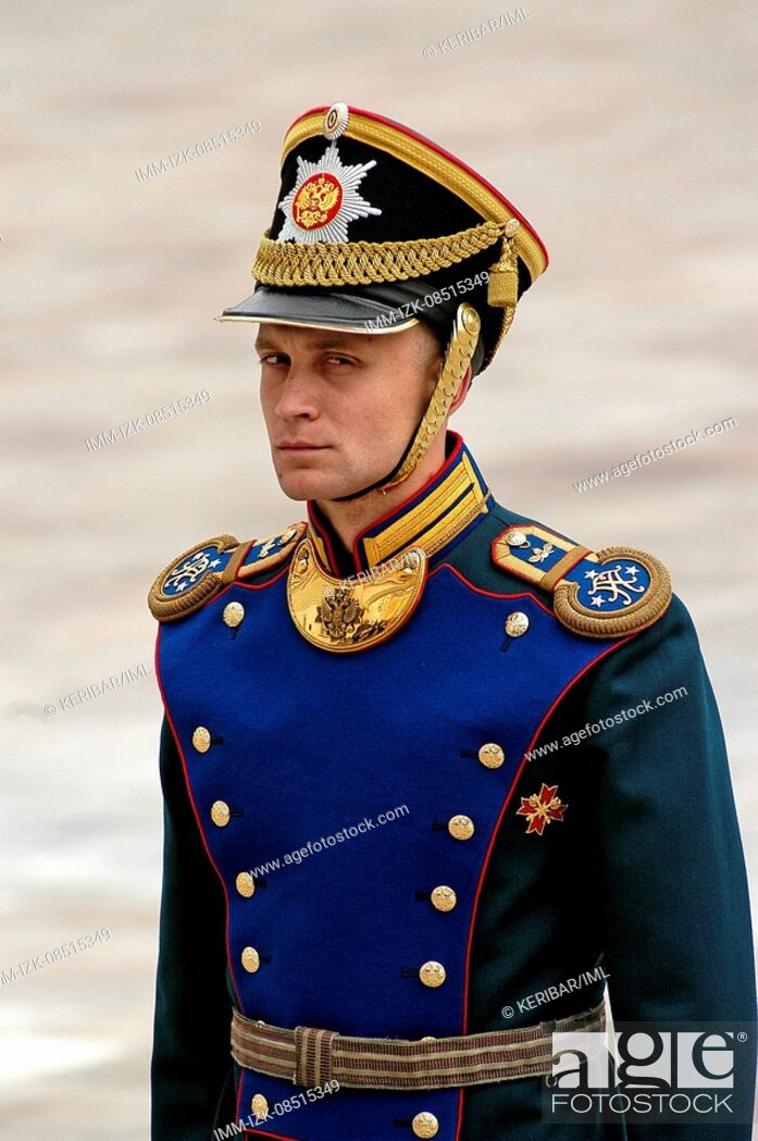Stock Photo: Ceremonial guard of honour , Moscow, Russia, Europe.