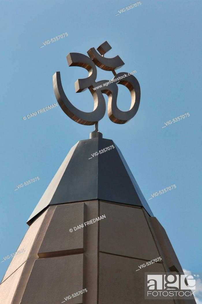 Om Aum Symbol On Top Of A Hindu Temple In Toronto Ontario Canada