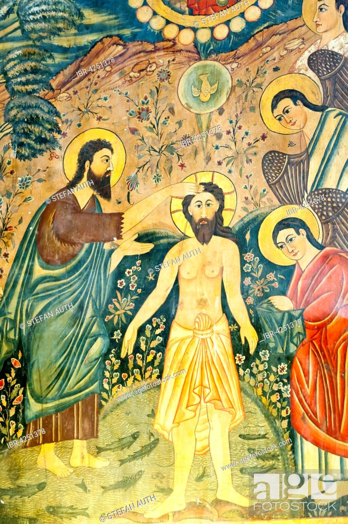 There are seven sacraments in the Armenian Apostolic Church. The seven  sacraments are: