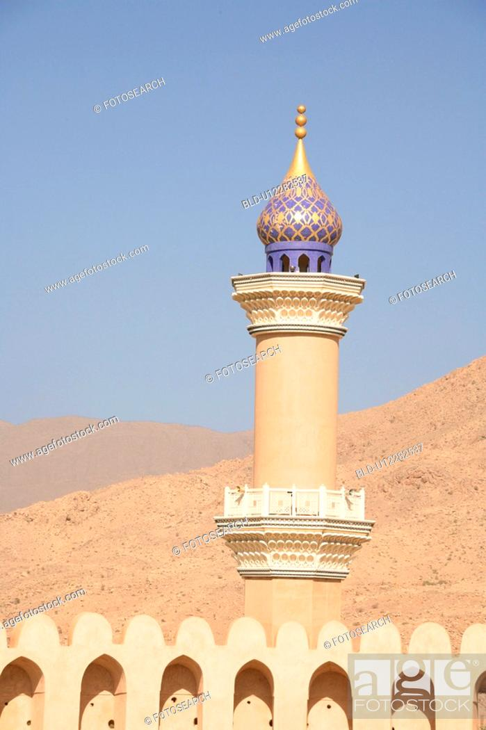 Stock Photo: oman, mosque.