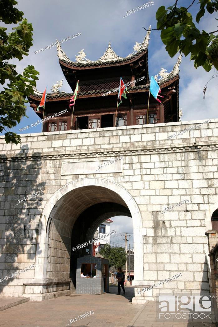 Stock Photo: Quingyan, Quingyan ancient town, Guizhou, China.