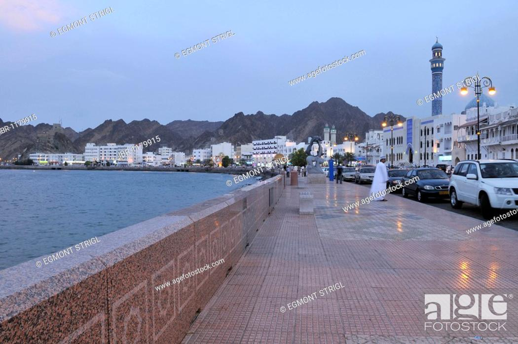 Stock Photo: Corniche of Mutrah, Muscat, Sultanate of Oman, Arabia, Middle East.