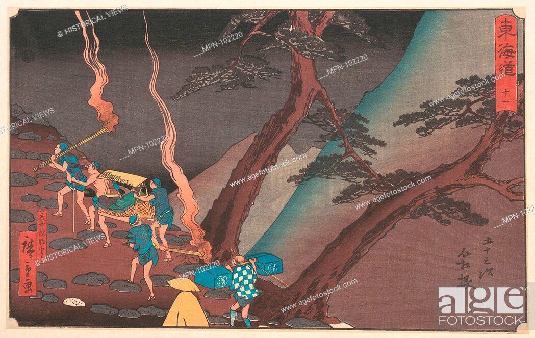 Artist: Utagawa Hiroshige (Japanese, Tokyo (Edo) 1797-1858