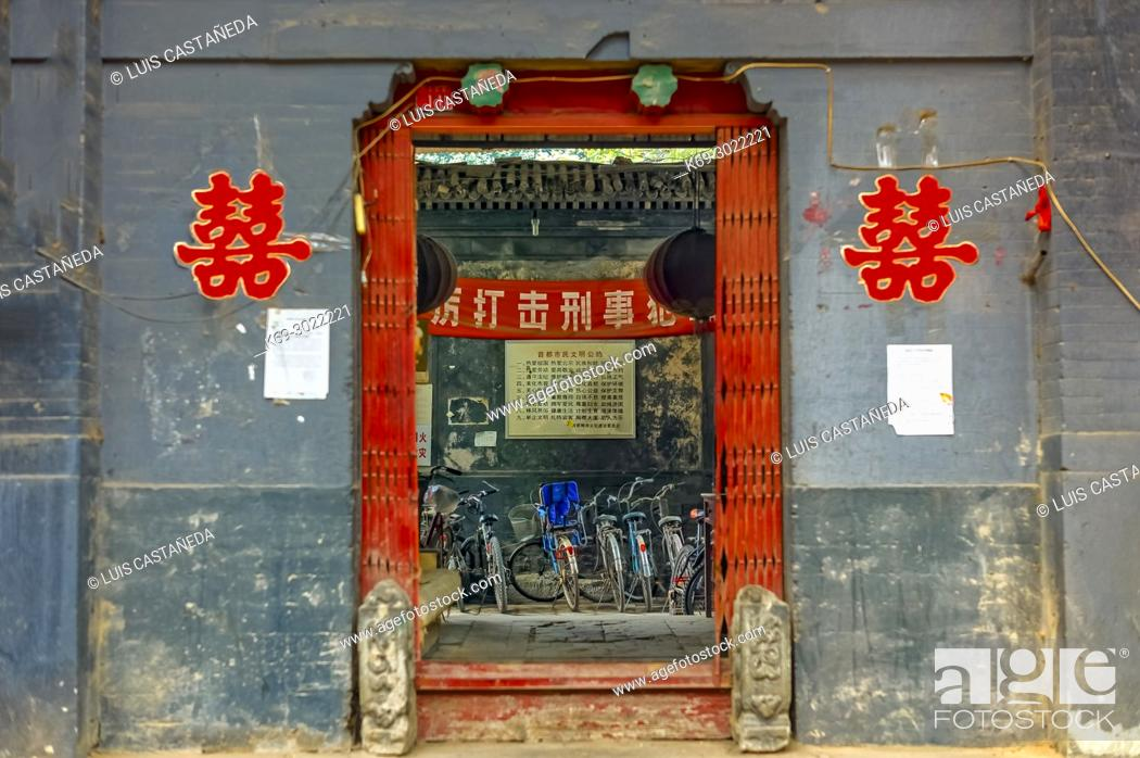 Stock Photo: Bicycle Parking. Hutong. Beijing. China.