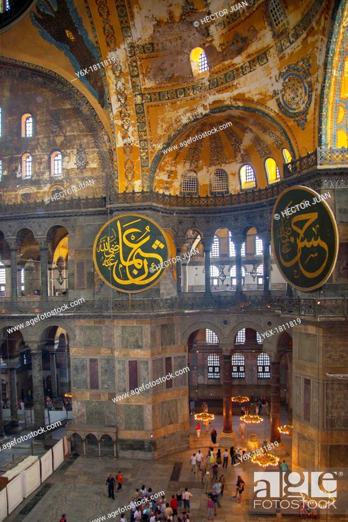 Stock Photo: Part from Hagia Sophia.